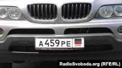 Автомобіль із номерними знаками угруповання «ДНР»