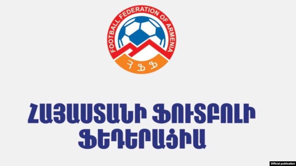 Выборы президента ФФА состоятся 22 сентября