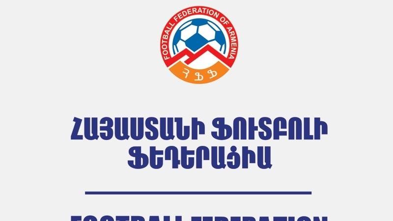 На пост президента ФФА выдвинуты три кандидата