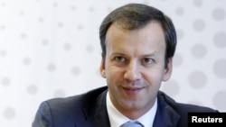 Вице-премьер правительства России Аркадий Дворкович