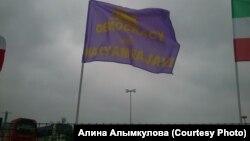 """Флаг с надписью """"Демократия с Мариам Раджави"""". Париж, 19 июня 2013 года."""