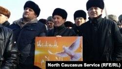 Антитеррористический митинг в Грозном