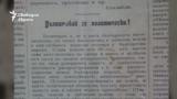 Zemedelsko Zname Newspaper, 6.02.1909