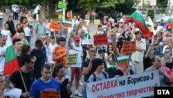 Протестиращите в Хасково поддържат исканията си за оставка на цялото правителство и не приемат промените в кабинета, които определят като козметични