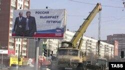 Только 18,4% опрошенных россиян верят, что выборы в Думу будут честными