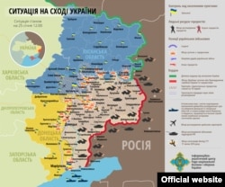 Военно-политическая обстановка на востоке Украины по состоянию на 12 часов дня 25 января