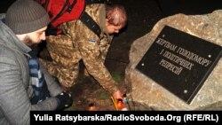 У Дніпрі вшановують жертв голодоморів в Україні, 25 листопада 2017 року