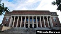 Һарвард университеты китапханәсе