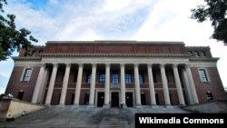 Harvard Universitetinin kitabxanası