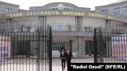 В Таджикистане заканчивается школьный год