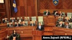 Парламентот во Косово