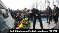 A memorial square to victims of the UIA plane crash of PS752, which was shot down near Tehran, was opened at Boryspil Airport. Kyiv, 17Feb2020