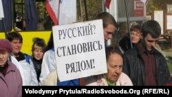 «Російський марш» у Сімферополі, 4 листопада 2010 року