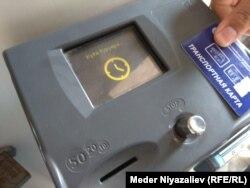 Терминал для оплаты проезда электронным билетом.