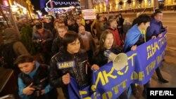 Стыхійнае шэсьце людзей 11 кастрычніка супраць фальшаваньня выбараў