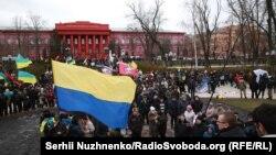 Учасники «Маршу за майбутнє». Київ, 4 лютого 2018 року