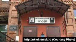 """Вход в музей """"Следственная тюрьма НКВД"""""""