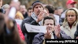 Ілюстрацыйнае фота. Марш недармаедаў у Берасьці 5 сакавіка 2017 году.