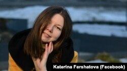 Катерина Фаршатова