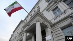 Иранската амбасада во Лондон