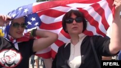 Проамериканские активисты в Тбилиси. Иллюстративное фото.
