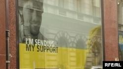 Кейинги йиллар ичи Western Union ширкати миллионлаб меҳнат муҳожирлари учун ватанда қолган яқинларига пул ўтказишнинг қулай воситасига айланиб улгурди.