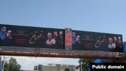 بیلبورد تبلیغاتی فروش سریال «قهوه تلخ» در یکی از خیابان های تهران