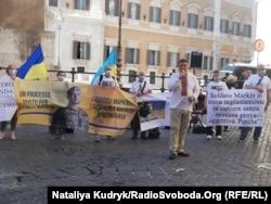 На акції виступає Олесь Городецький, Рим 13 липня 2020