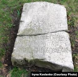 Могильна плита 16-го століття, напис починається словом «року»