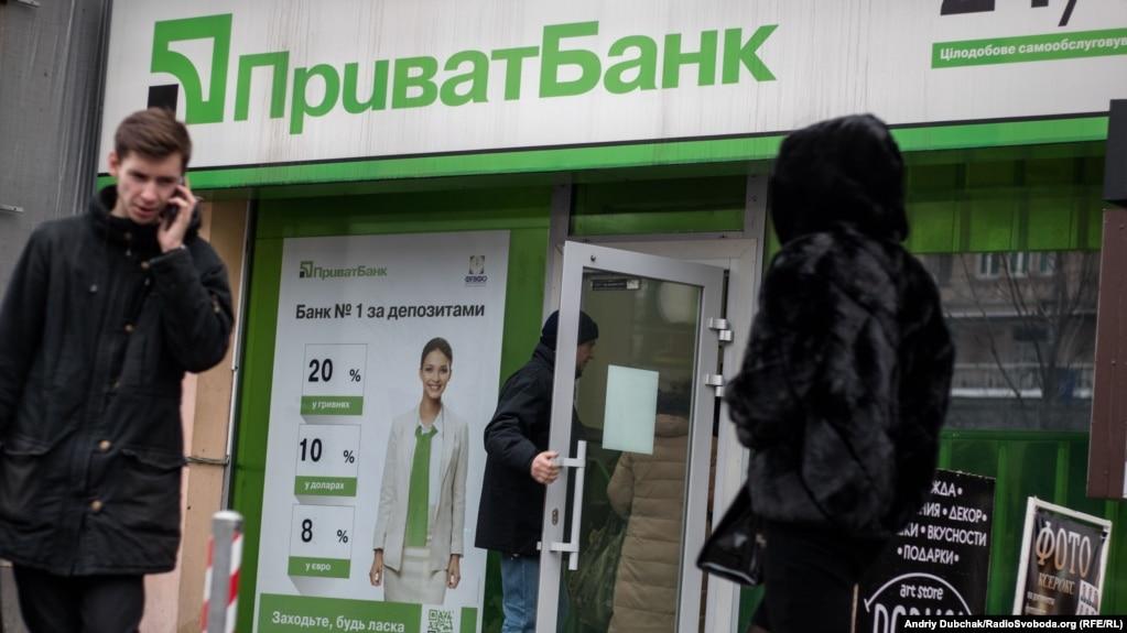 Долги приват банка в россии просрочка оплаты кредита в банке