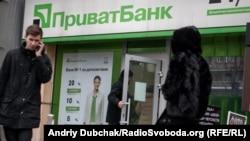 Відтепер переказати суму понад 5 тисяч гривень через термінал можна буде лише зі своєю карткою, а у відділенні банку – з паспортом