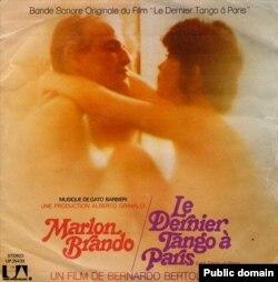 """""""Parisdə son tanqo"""" filminin posteri."""