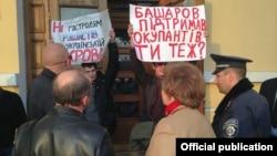 """Активисты Гражданского движения """"Відсіч"""" с плакатами против российских артистов, архивное фото"""
