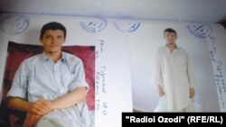 21-летний гражданин Таджикистана Шахриёр Турахонов, примкнувший к экстремистскому движению «Талибан».