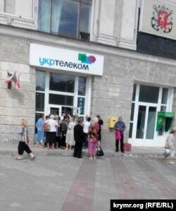 Черга до керченського офісу «Укртелекому», 17 вересня 2014 року