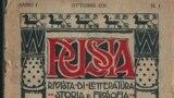 Обложка журнала Russia, выпускавшегося Этторе Ло Гатто