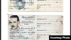 Будапештский пропуск Голенищева-Кутузова-Толстого
