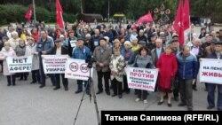 Митинг 2 сентября в Томске