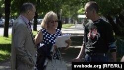 Суд над Васілём Парфянковым