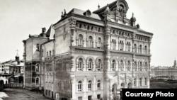 Фото 1886 года.