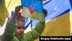 Prizor sa jednog skupa u Kijevu, 4. oktobar 2014.