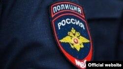 Должностные лица предприятия подозреваются «в хищении денежных средств и причинении ущерба», сообщают в полиции