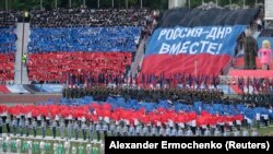 Мероприятия в «день республики» в Донецке, 11 мая 2018 года