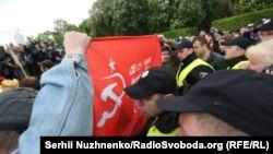 Заборонена символіка на масовій акції у Києві, 9 травня 2017 року