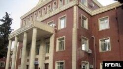 Gəncə Dövlət Universiteti