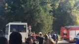 Keriçte patlav, onlarnen insan yaralandı (video)
