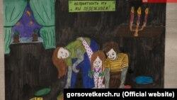 Выставка рисунков «Свет в родном доме» в городском центре детского и юношеского творчества г. Керчь, 27 февраля 2016 года
