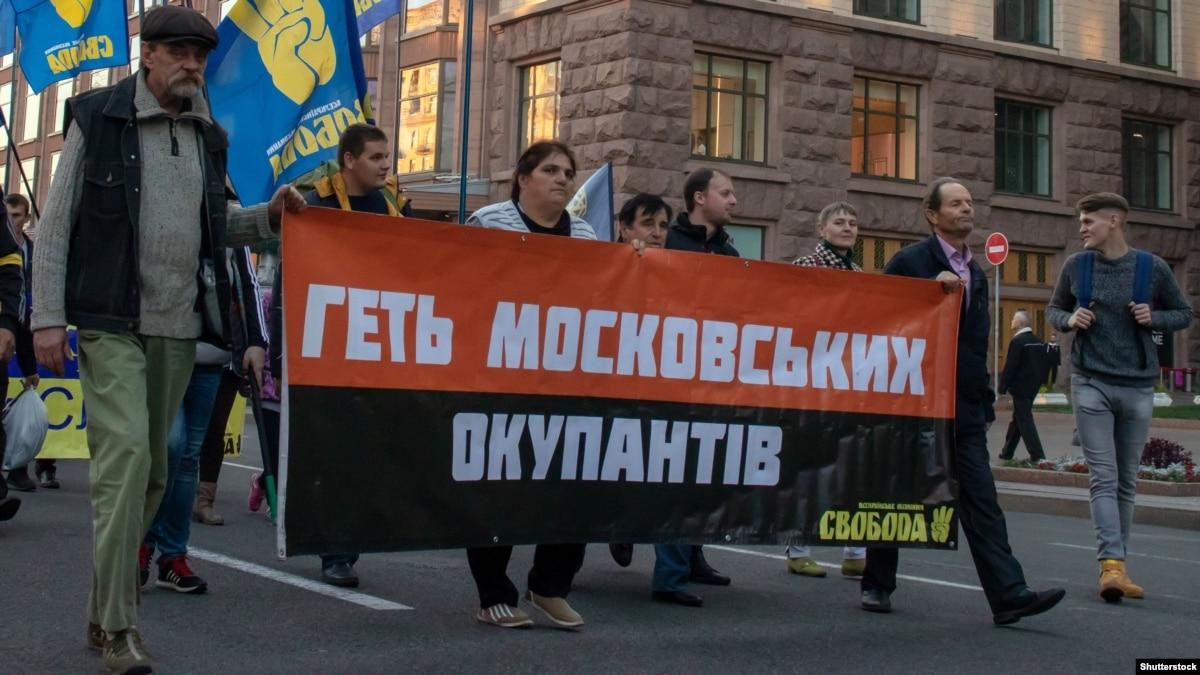 Ваша Свобода | Цена агрессии. Ответит ли Россия перед Украиной?
