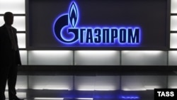 Russia -- A Gazprom logo at its Energy House in Moscow, 16Jun2009