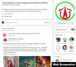 Мохтариятнең Вконтактедагы бите